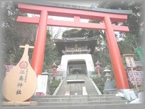 江島三女神